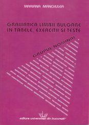 gramatica limbii bulgare