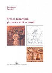 fresca bizantina