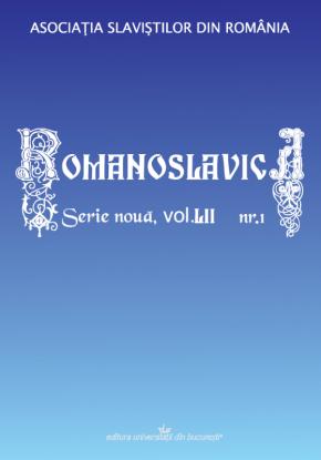 romanoslavica-lii-nr-1