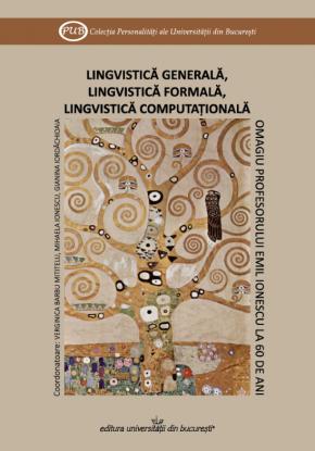 Copertă site Omagiu Emil Ionescu