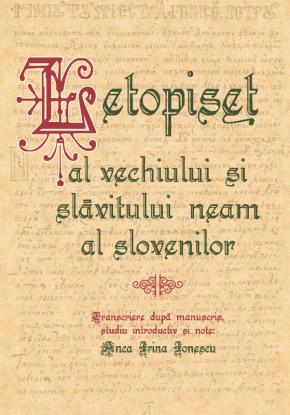 Cop. A5. Letopiset al vechiului si slavitului neam_curbe