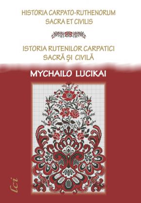 Cop. A5_ Michailo Lucikai