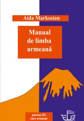Cop. Manualul de armeana Partea III
