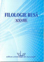 filologie-rusa-28