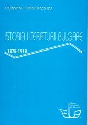istoria-literaturii-bulgare