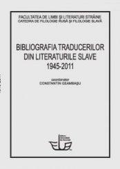 bibliografia-traducerilor