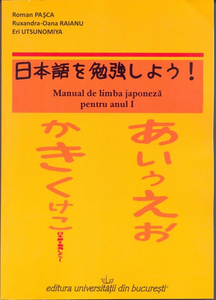 manual de limba japoneza pentru anul i editura universității din