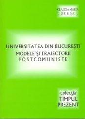 universitatea-modele