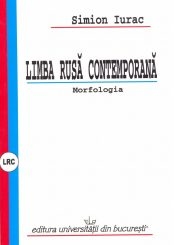 lb-rusa-contemporana