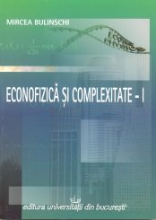 econofizica-si-complexitate