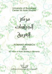 romano-arabica_12_2012