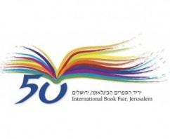 Târgul Internațional de Carte de la Ierusalim
