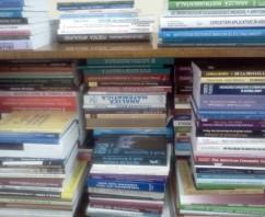 Mărarul și difuzarea de carte
