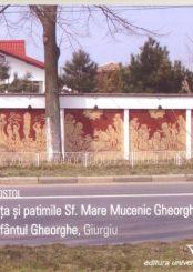 Manastirea Sf. Gheorghe sgrafitto