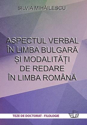 Coperta_SMihailescu