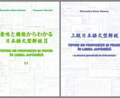 LANSARE, SPRE SOARE-RĂSARE: Patru titluri EUB de limba japoneză, lansate la Casa Universitarilor