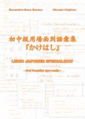A5-Raianu si Chijiiwa-Lexic jap.incep.-mediu