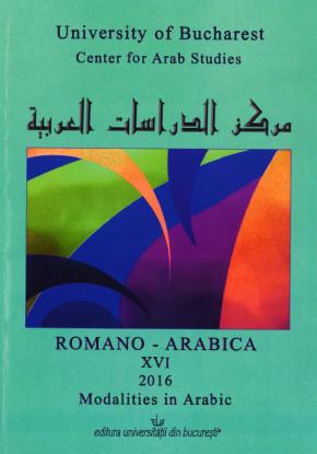 Romano-Arabica