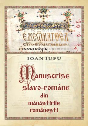 Cop. B5 Ioan Iufu_Manuscrise slavo romane din manastirile romanesti_curbe