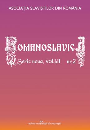 coperta romanoslavica LI2